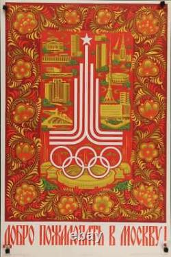 MOSCOW 1980 OLYMPICS official poster style B 23x34 Rare Vintage NM