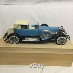 Vintage BOURBON Jim Kentucky Straight Whiskey BEAM Car Decanter 750ml Very Rare